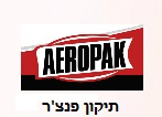 Aeropak Logo
