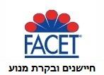 Facet Logo