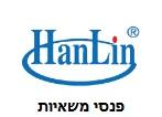 Hanlin Logo