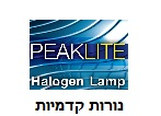 Peak Lite Logo