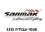 Sanmak Logo