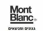 Mont Blanc Logo