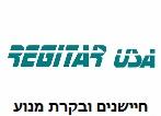 Regitar Logo