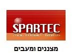 Spartec 2 Logo